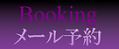 booking0